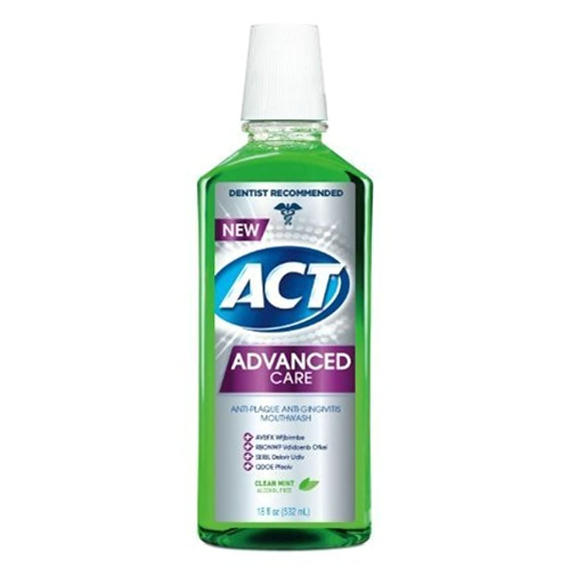 いまスナップ日常的にACT Advanced Care Plaque Guard Mouthwash, Clean Mint 18 oz Pack of 3 by ACT