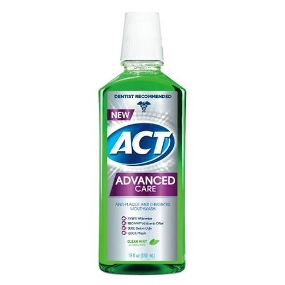 不満伝統的猛烈なACT Advanced Care Plaque Guard Mouthwash, Clean Mint 18 oz Pack of 3 by ACT