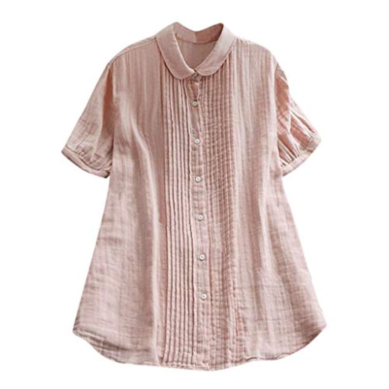 意志合計レース女性の半袖Tシャツ - ピーターパンカラー夏緩い無地カジュアルダウントップスブラウス (ピンク, M)