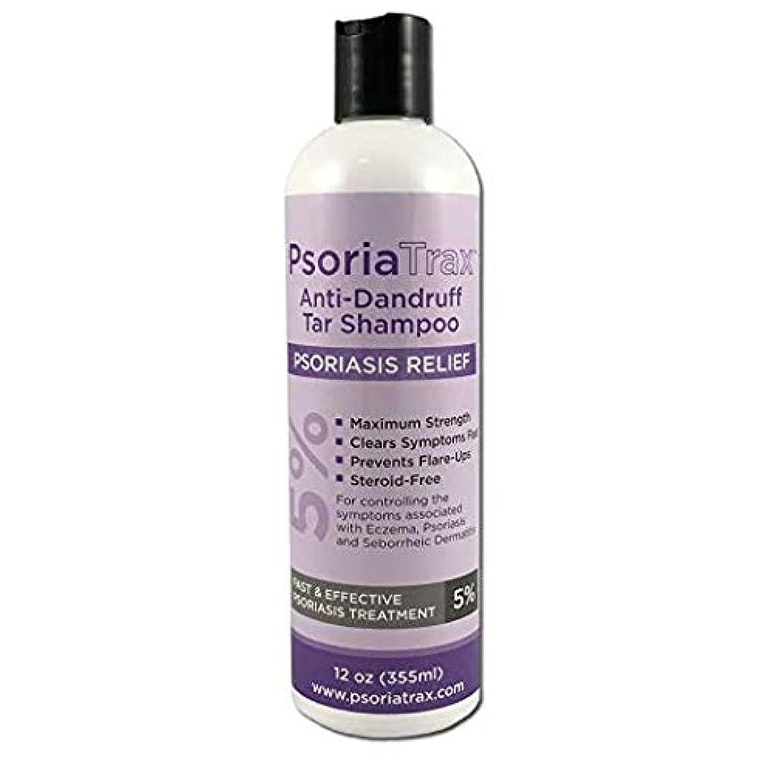 ドナウ川仕立て屋メジャー5%コールタール含有 かん癬用シャンプー Coal Tar Psoriasis Shampoo Psoriatrax 25% Coal Tar Solution 12oz Bottles- Psoriasis - Equivalent...