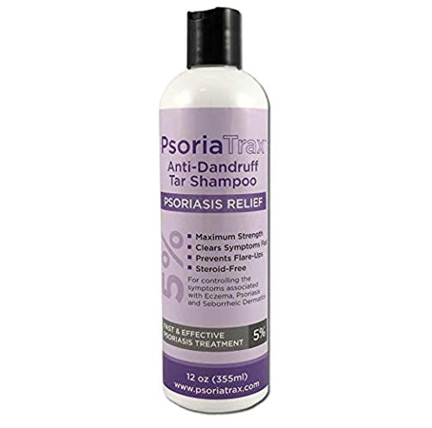 人事狂った5%コールタール含有 かん癬用シャンプー Coal Tar Psoriasis Shampoo Psoriatrax 25% Coal Tar Solution 12oz Bottles- Psoriasis - Equivalent...