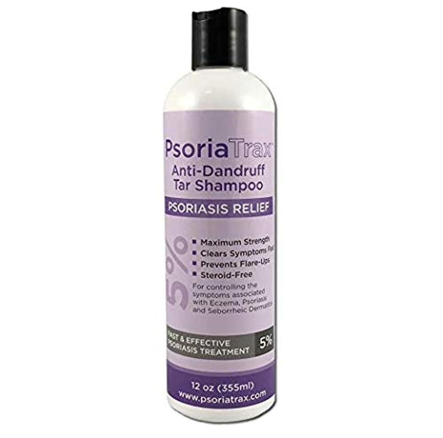 悪魔固執慣らす5%コールタール含有 かん癬用シャンプー Coal Tar Psoriasis Shampoo Psoriatrax 25% Coal Tar Solution 12oz Bottles- Psoriasis - Equivalent...