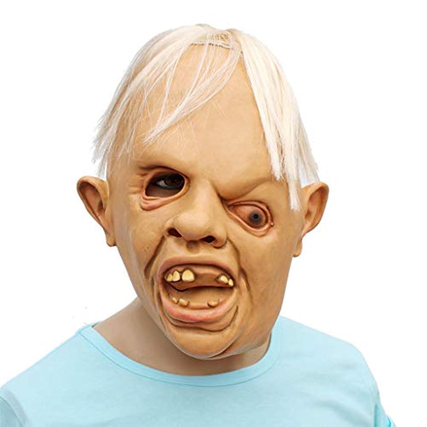 ハーフ影のあるインタビューハロウィーンマスク、ラテックスマスク、不気味な怖いLaいレイジーマスクハロウィーンパーティーの衣装の装飾