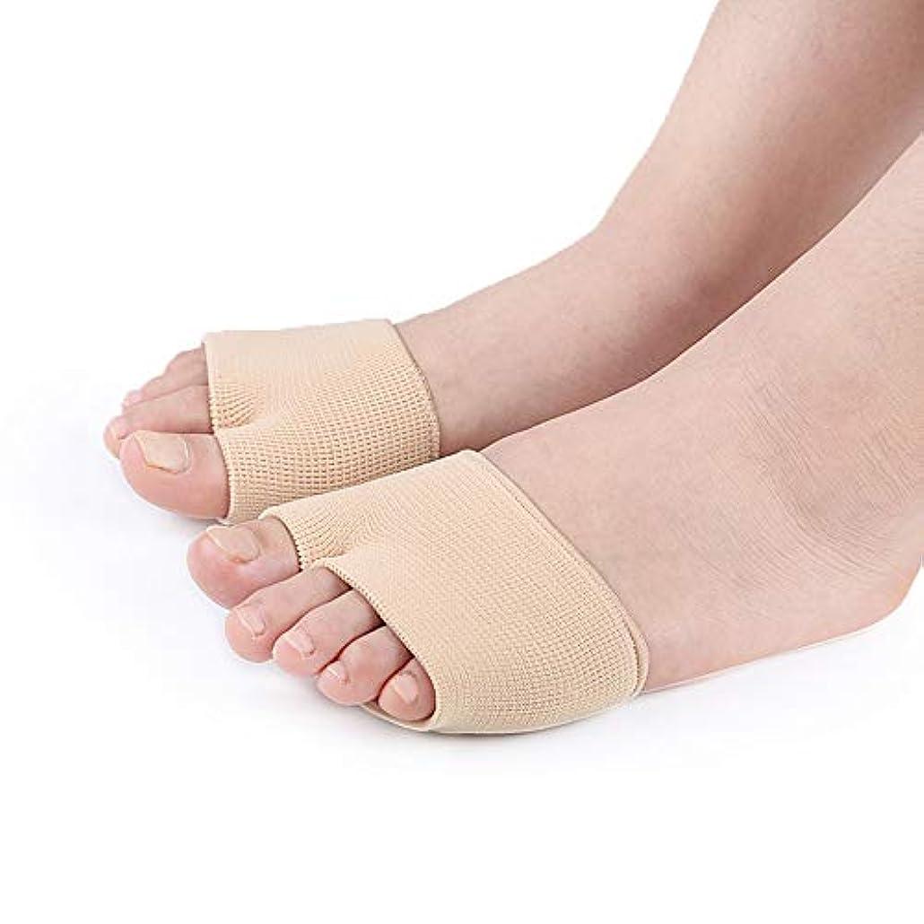 低下後方に過半数つま先矯正靴下ケアつま先防止重複伸縮性高減衰ダンピング吸収汗通気性ナイロン布SEBS,5pairs,S