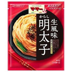 日清フーズ マ・マー あえるだけパスタソース からし明太子 生風味 48g×10袋入×(2ケース)