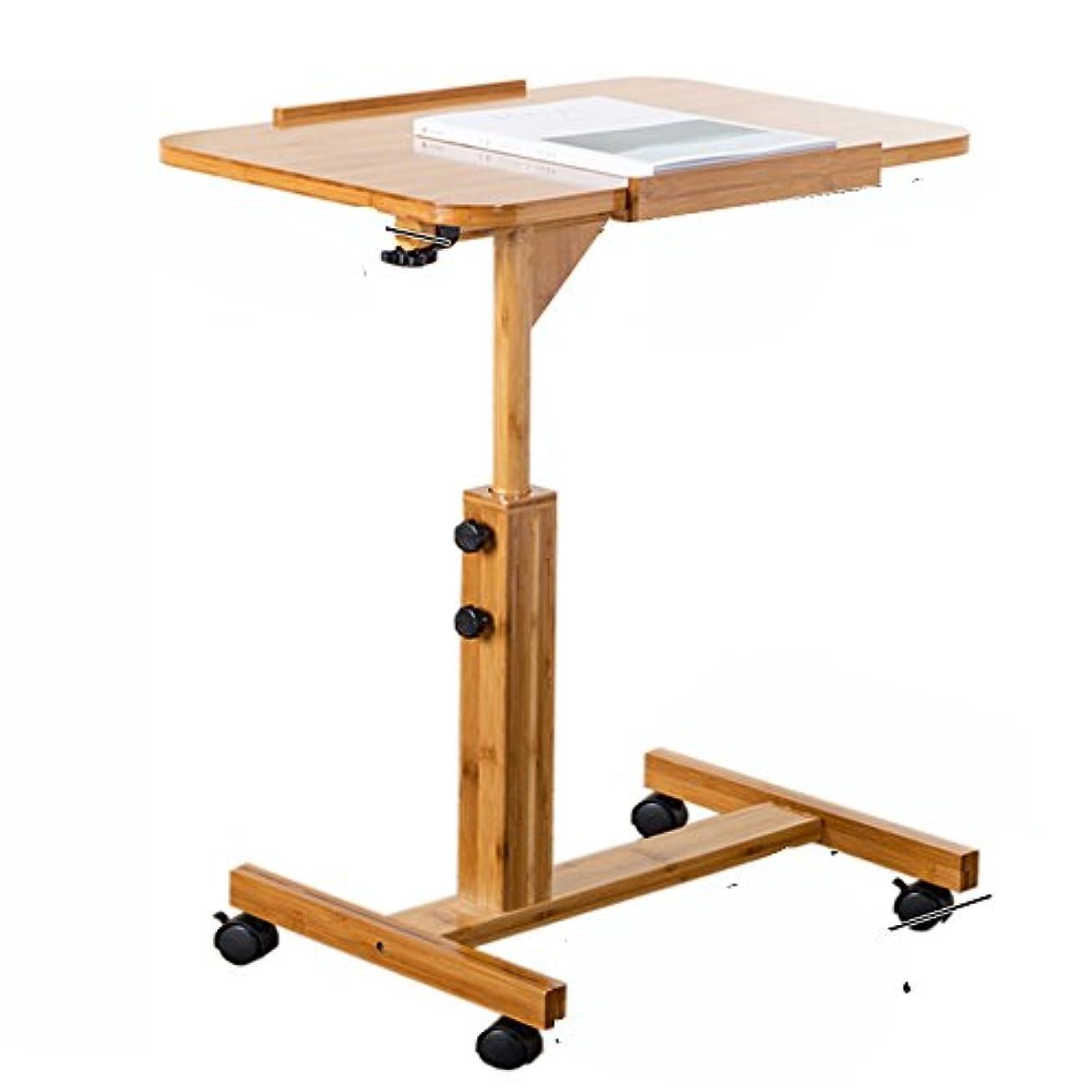 日焼け繁栄するユーモラスLJHA zhuozi 怠惰な取り外し可能なベッドサイドテーブルラップトップデスクシンプルなデスクのデスクシンプルな折り畳みの小さなテーブル(オプションのサイズ) (サイズ さいず : 70cm)