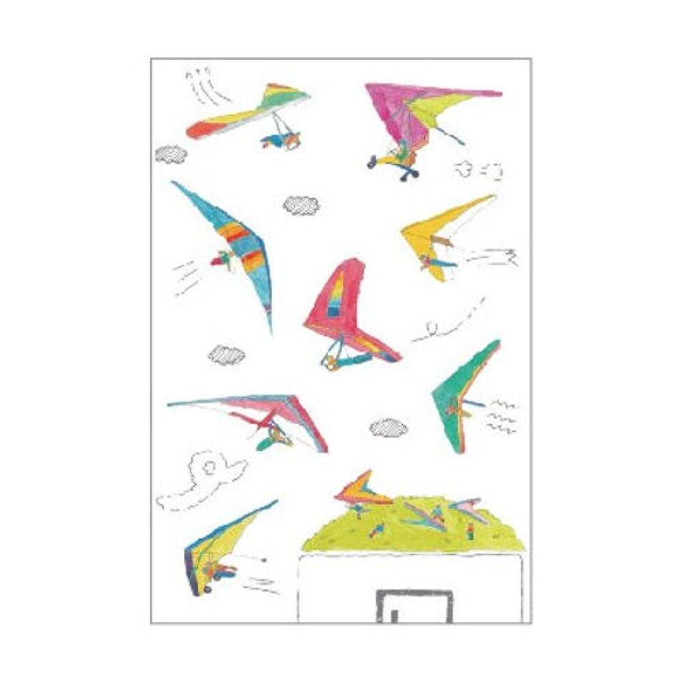 奨学金バンジョーヨーロッパAIUEO ウォールステッカー Sサイズ SWS?14 ハンググライダー