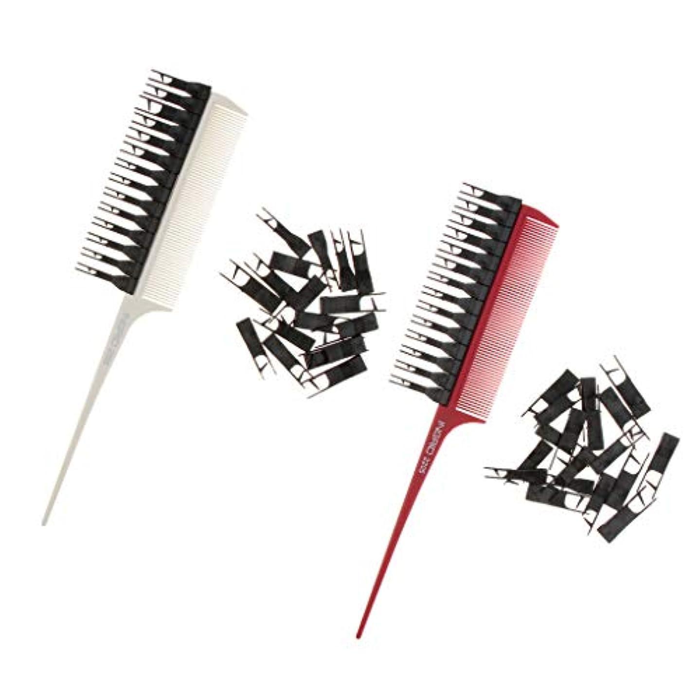 急ぐ上回る増幅するB Blesiya 2個 髪染めブラシ ハイライト 櫛 コーム ヘアカラー