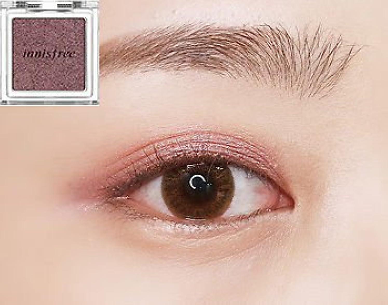 ゴージャス夜明け包囲[イニスフリー] innisfree [マイ パレット マイ アイシャドウ (グリッタ一) 20カラー] MY PALETTE My Eyeshadow (Glitter) 20 Shades [海外直送品] (グリッタ...