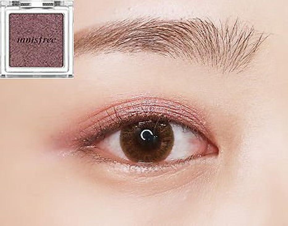 堀揃えるスリーブ[イニスフリー] innisfree [マイ パレット マイ アイシャドウ (グリッタ一) 20カラー] MY PALETTE My Eyeshadow (Glitter) 20 Shades [海外直送品] (グリッタ...