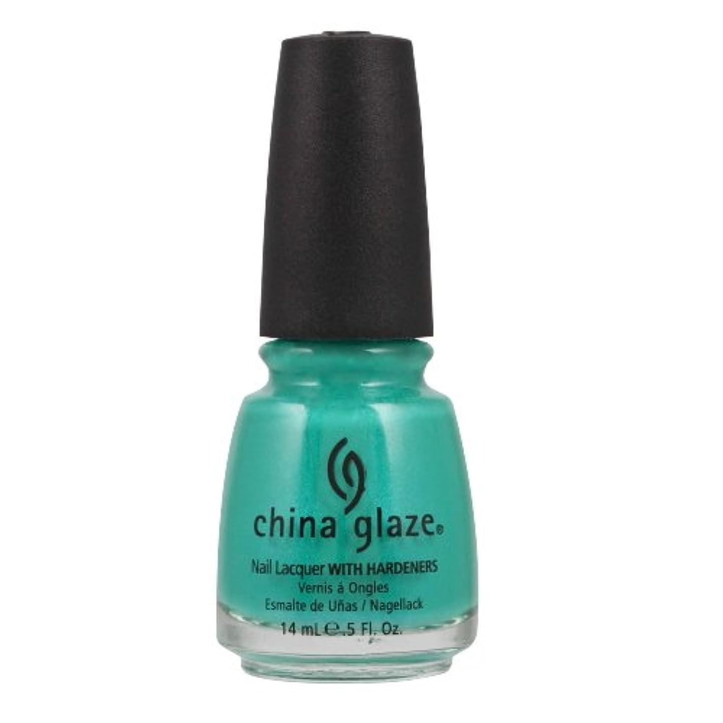 不良品に応じてシャイニングCHINA GLAZE Nail Lacquer with Nail Hardner - Turned Up Turquoise (並行輸入品)