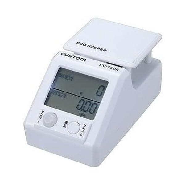 カスタム エアコン用エコキーパー EC100Aの商品画像