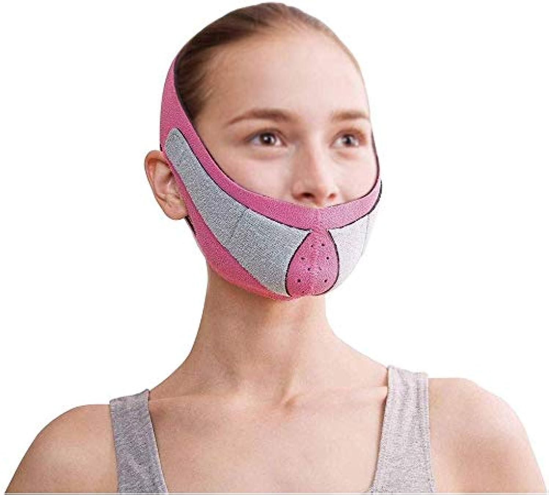 逮捕うなり声曲線美容と実用的な薄いフェイスマスク、リフティングスキンファーミングアンチサギングフォーローマスクフェイスシンチンバンデージ