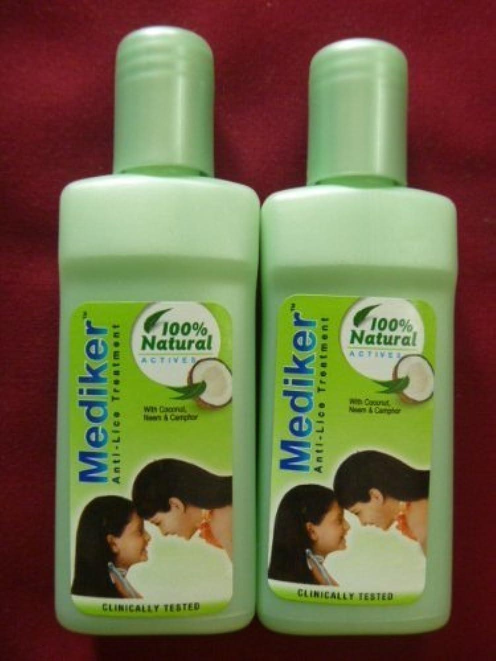 スポンサー体系的にオーバーコート2 X Mediker Anti Lice Remover Treatment Head Shampoo 100% Lice Remove 50ml X 2 = 100ml by Mediker [並行輸入品]