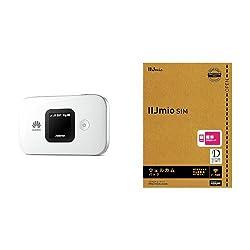 Huawei SIMフリーモバイルwi-fiルーター E5577S ホワイト 【日本正規代理店品】 & IIJデータ専用標準SIMカードウェルカムパック セット