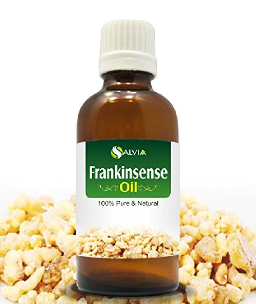シェトランド諸島兵隊構造FRANKINCENSE OIL 100% NATURAL PURE UNDILUTED UNCUT ESSENTIAL OIL 15ML