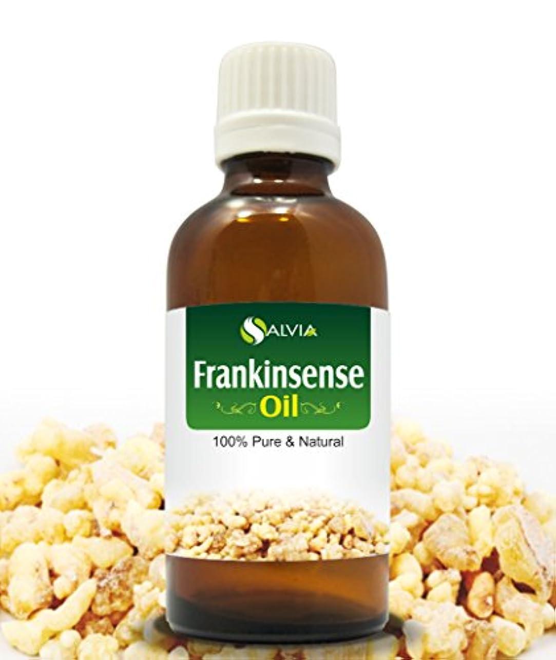 ライム旋回比較的FRANKINCENSE OIL 100% NATURAL PURE UNDILUTED UNCUT ESSENTIAL OILS 30ML by SALVIA