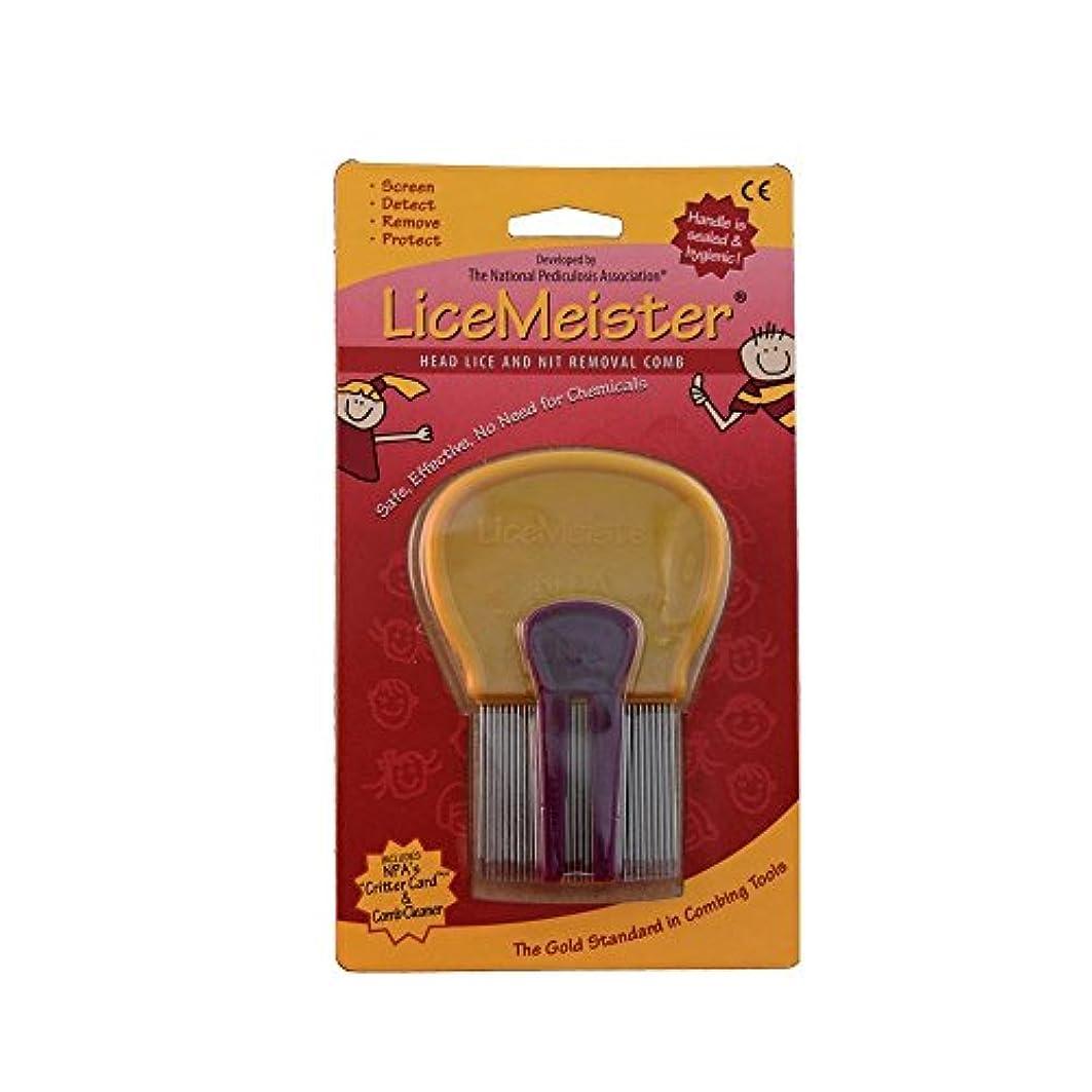 気になるライトニング感謝祭全米シラミ症協会開発 LiceMeister アタマジラミ用すき櫛