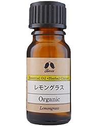 カリス エッセンシャルオイル レモングラス オーガニック オイル 10ml