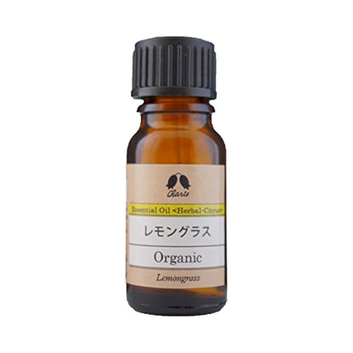 低い聴くアルコールカリス エッセンシャルオイル レモングラス オーガニック オイル 10ml