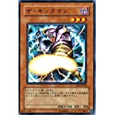 遊戯王カード 【ザ・キックマン】 EE2-JP124-N 《エキスパートエディション2》