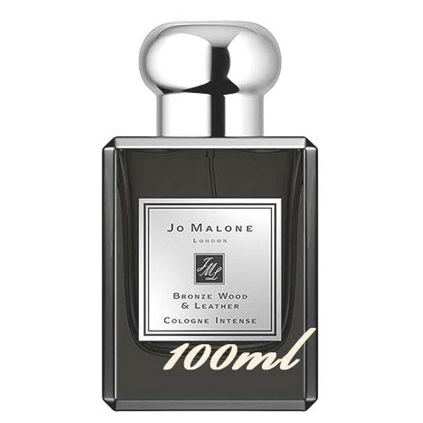勝利した胚芽モスクJO MALONE LONDON(ジョー マローン ロンドン) ブロンズ ウッド & レザー コロン インテンス (100ml)