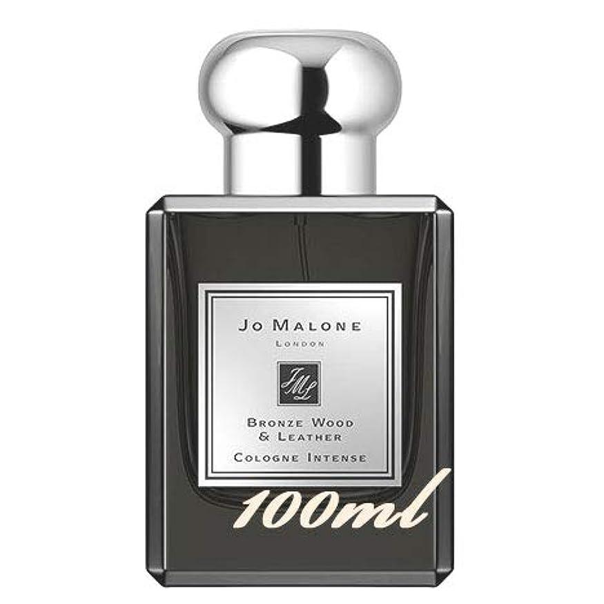 ルーキー成り立つ機械的JO MALONE LONDON(ジョー マローン ロンドン) ブロンズ ウッド & レザー コロン インテンス (100ml)