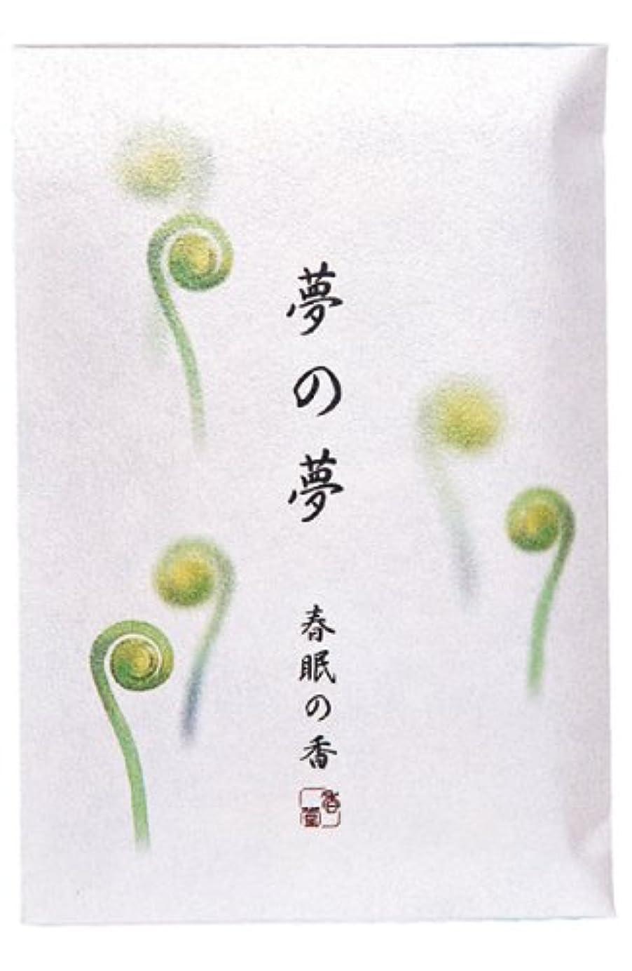 こするパッチ死すべき夢の夢yume-no-yume ( ) – ばね – Fiddlehead Fern Incense 12 Sticks