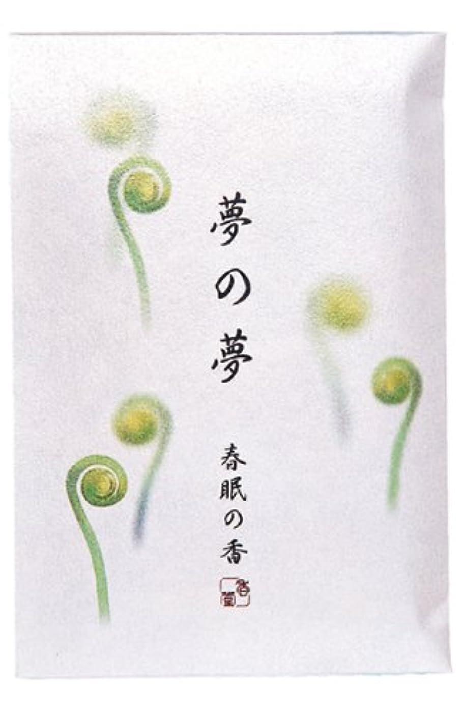 大脳瞳傷つきやすい夢の夢yume-no-yume ( ) – ばね – Fiddlehead Fern Incense 12 Sticks