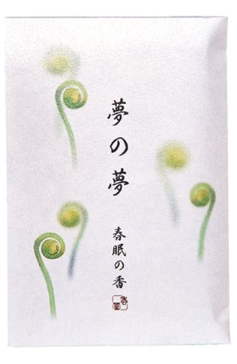 選ぶランドリーアトラス夢の夢yume-no-yume ( ) – ばね – Fiddlehead Fern Incense 12 Sticks