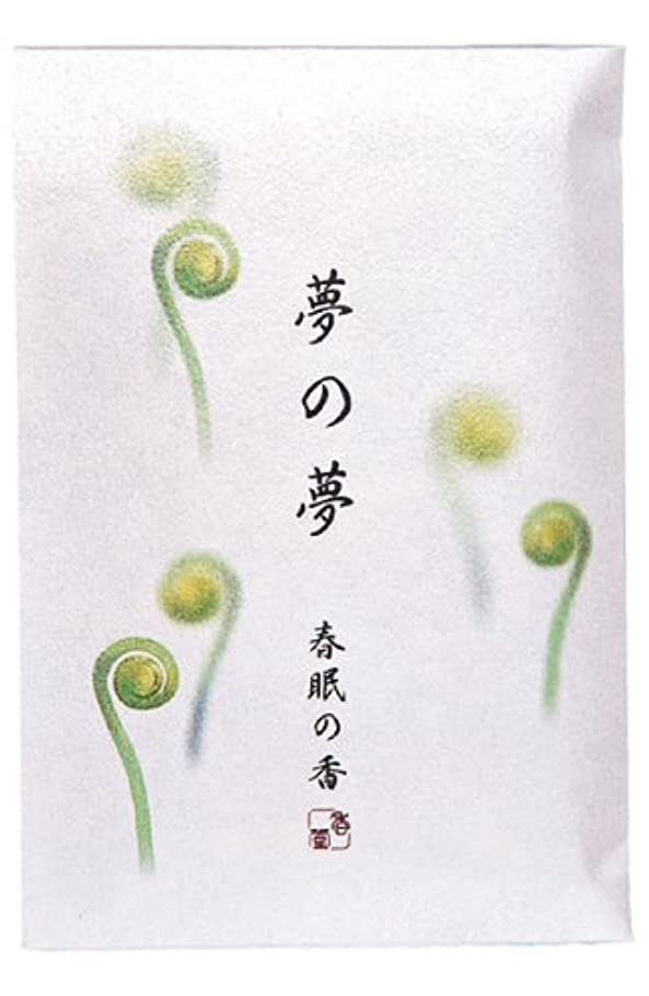 中国変換する作成者夢の夢yume-no-yume ( ) – ばね – Fiddlehead Fern Incense 12 Sticks