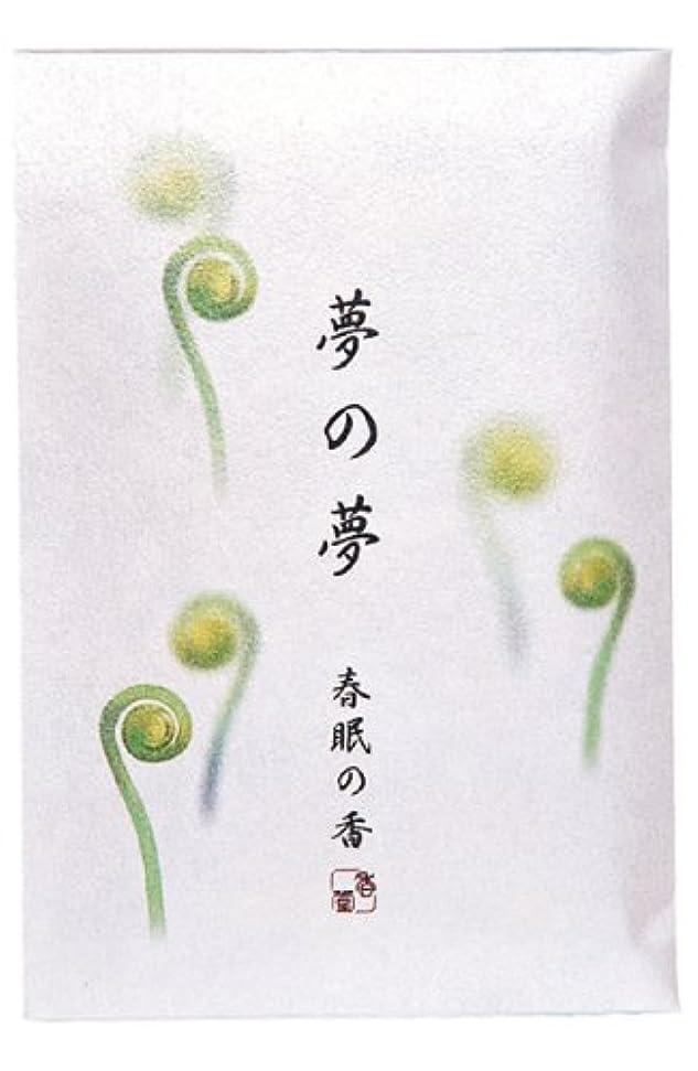 ホーム無し豚肉夢の夢yume-no-yume ( ) – ばね – Fiddlehead Fern Incense 12 Sticks