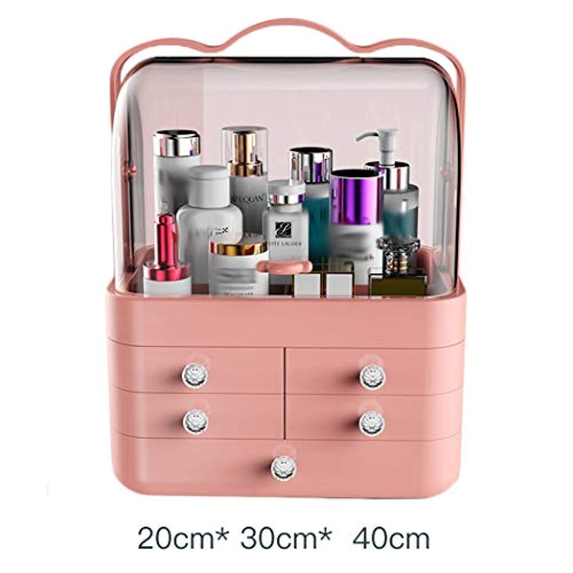 光特性キノコメイクケース メイクボックス コスメボックス 大容量 5段引き出し 小物/化粧品入れ 透明ボックス 収納ケース アクセサリー コスメボックス シンプル 仕切り 持ち運び 蓋付き 騒音なし 可愛い ピンクXL