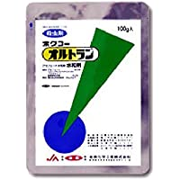 アリスタライフサイエンス 殺虫剤 オルトラン水和剤 100g