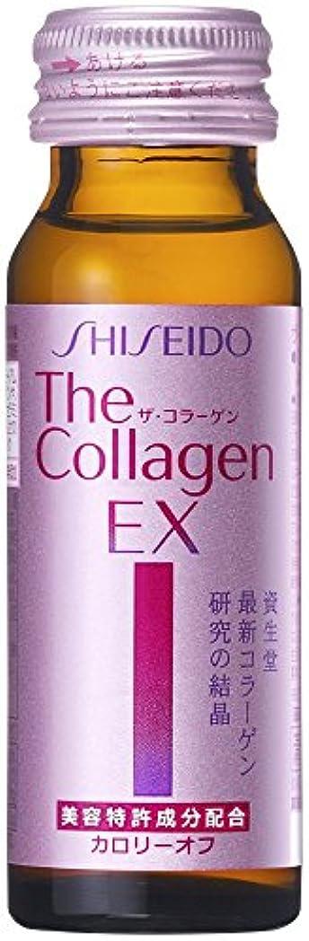 ザ?コラーゲン EX < ドリンク > V 10本 50mLX10本