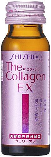 ザ・コラーゲン EX <ドリンク></p> V 10本 50mLX10本