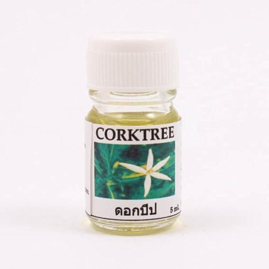 欺くひまわり狂信者6X Cork Tree Aroma Fragrance Essential Oil 5ML. Diffuser Burner Therapy