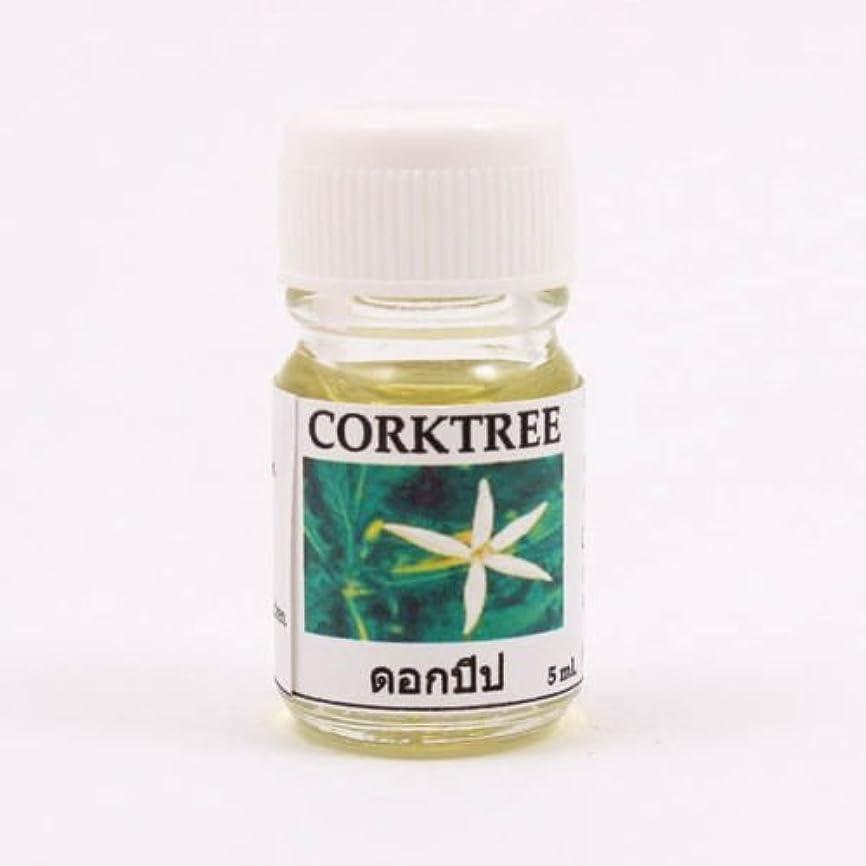 マリンミニかりて6X Cork Tree Aroma Fragrance Essential Oil 5ML. Diffuser Burner Therapy