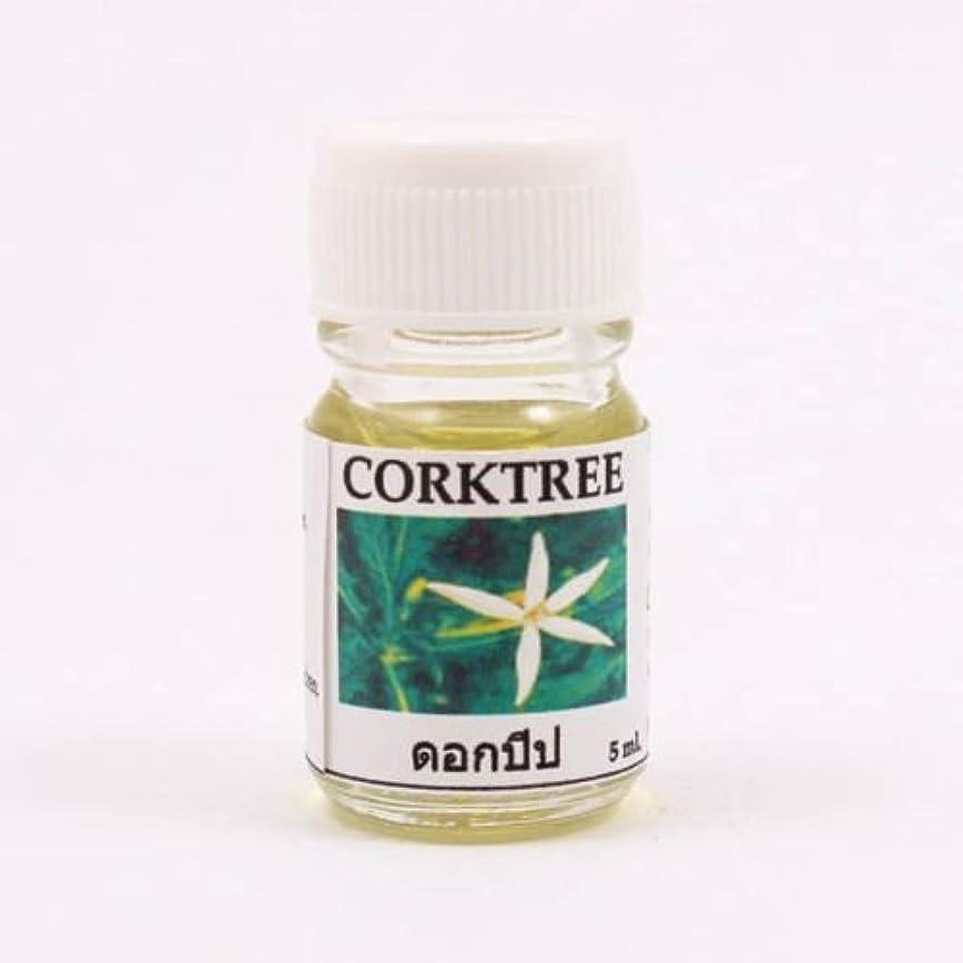 保守的腐ったファイアル6X Cork Tree Aroma Fragrance Essential Oil 5ML. Diffuser Burner Therapy