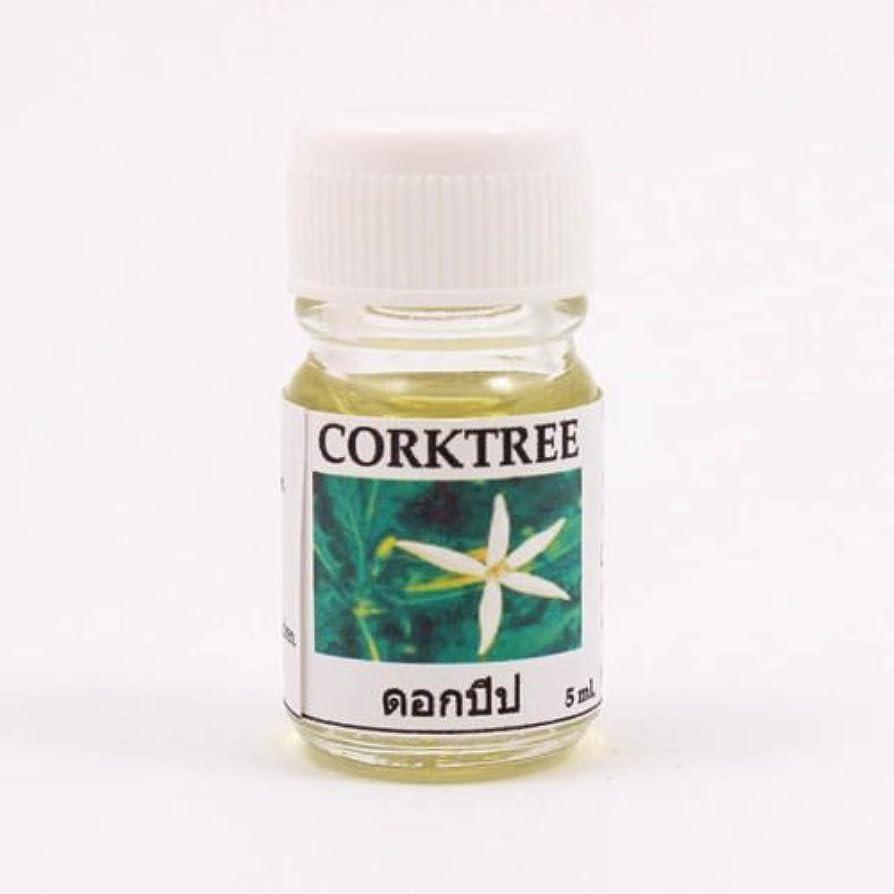 バラバラにする力強い疑い者6X Cork Tree Aroma Fragrance Essential Oil 5ML. Diffuser Burner Therapy