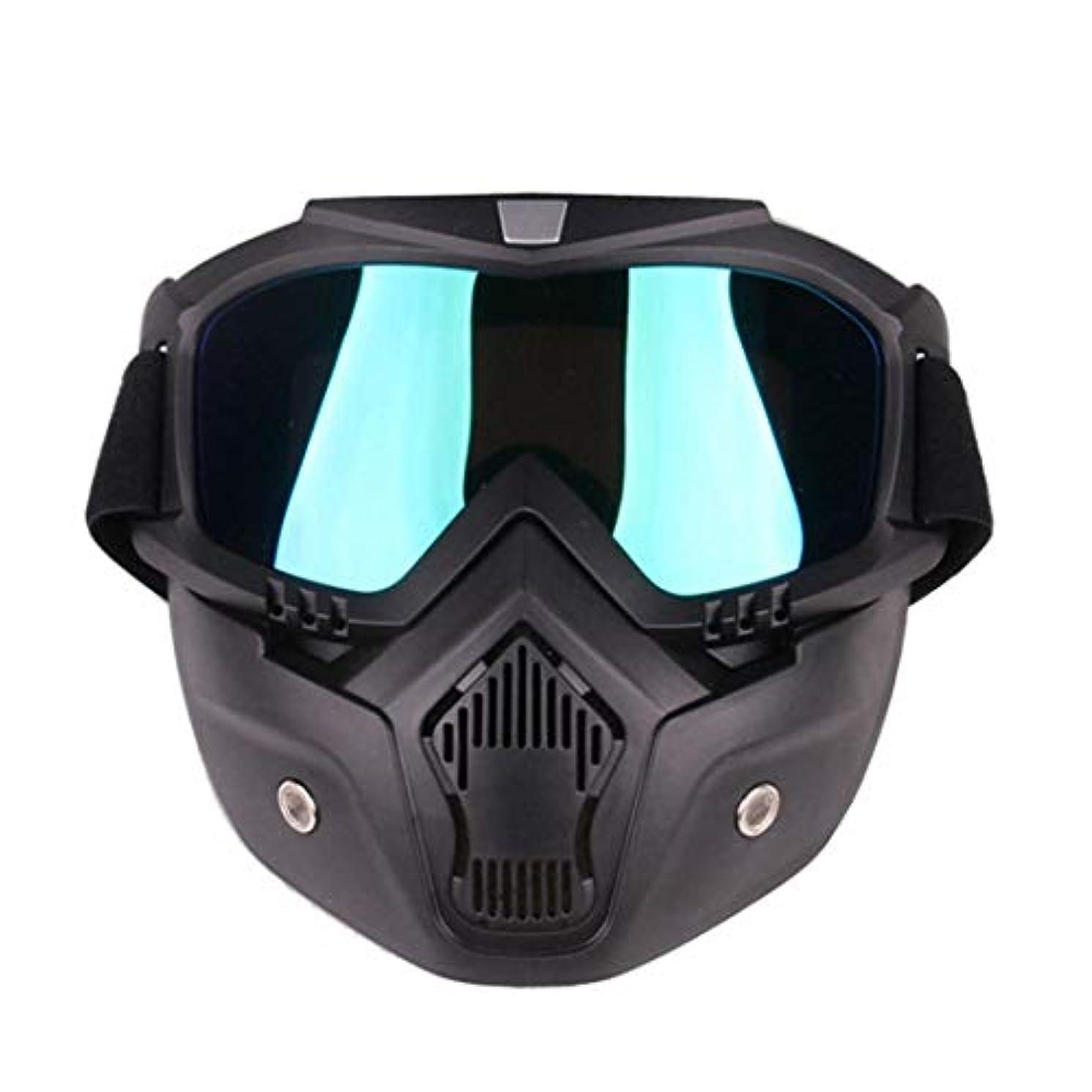 アンペア消去閉じるFreahap ペイントボールマスク ゴーグルマスク 曇り止めレンズ 紫外線防止 通気孔付き