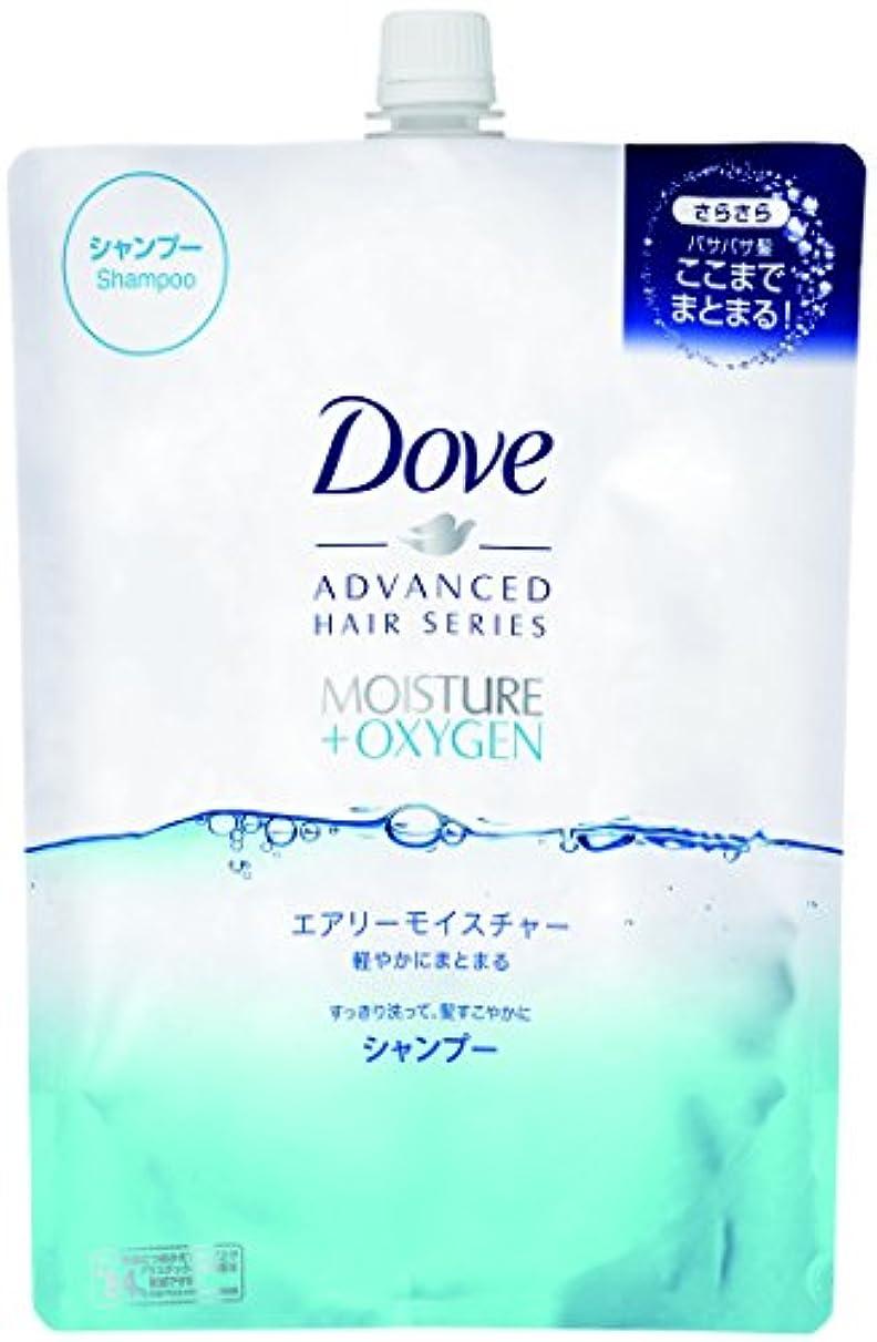 コアモルヒネ健康的【大容量】 ダヴ エアリーモイスチャー シャンプー つめかえ用 2000g