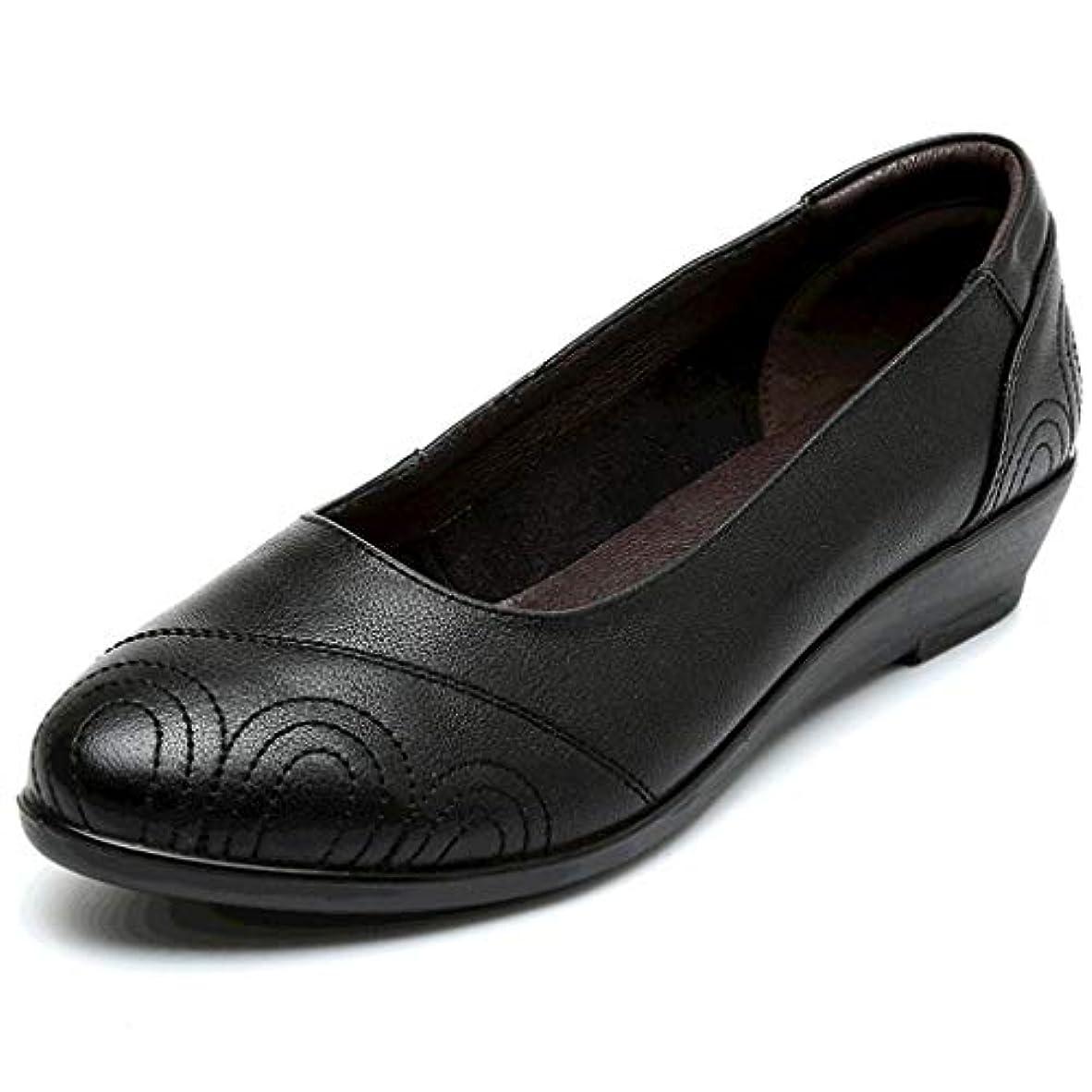 鋸歯状なくなる誇り[実りの秋] シニアシューズ レディース 26.0CMまで お年寄りシューズ 疲れにくい 滑り止め 婦人靴 モカシン 介護用 軽量 安定感 通気性 高齢者 母の日 敬老の日 通年