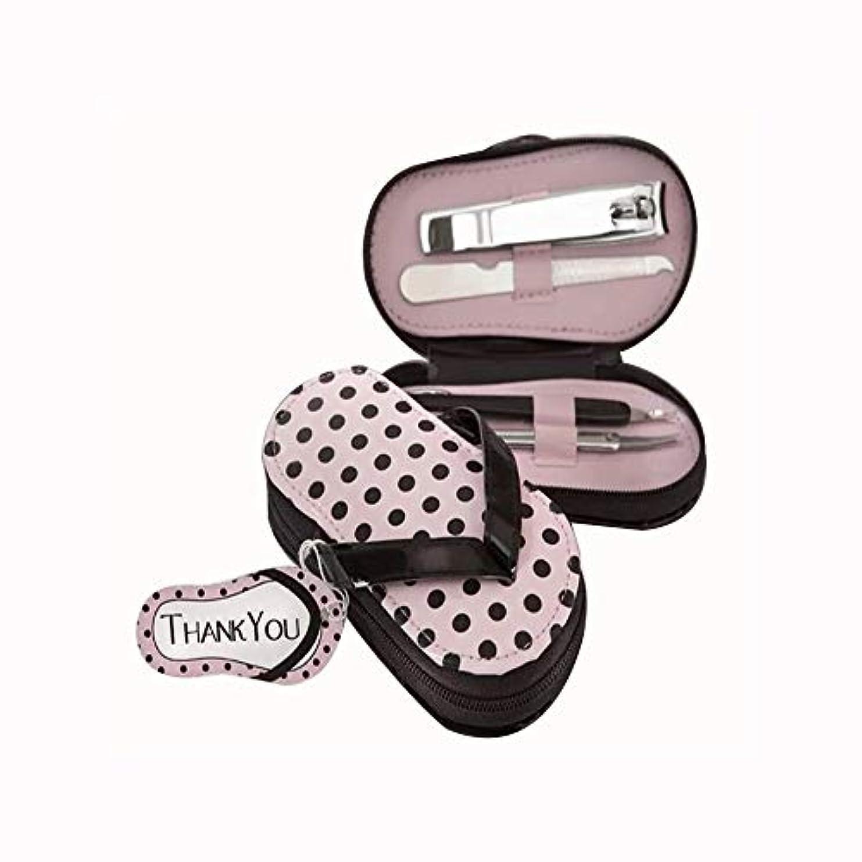 擬人ガム治世爪切り セットスリッパの外観ステンレス爪切りセットファッション爪切りセット収納ケース付き、ピンク、4点セット