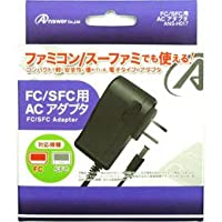 【まとめ 10セット】 アンサー FC/SFC「ACアダプター」 ANS-H017