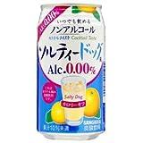 サンガリア ノンアルコール カクテルテイスト ソルティドッグ 350g缶×24本 / サンガリア
