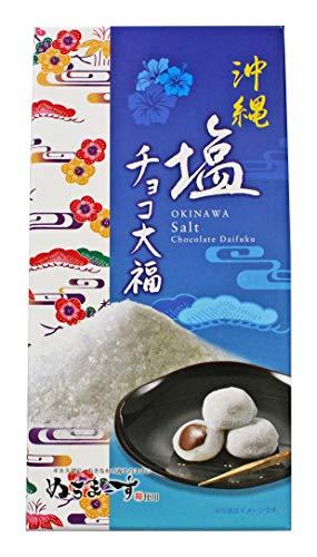 沖縄 塩チョコ大福 (18個) ×5個