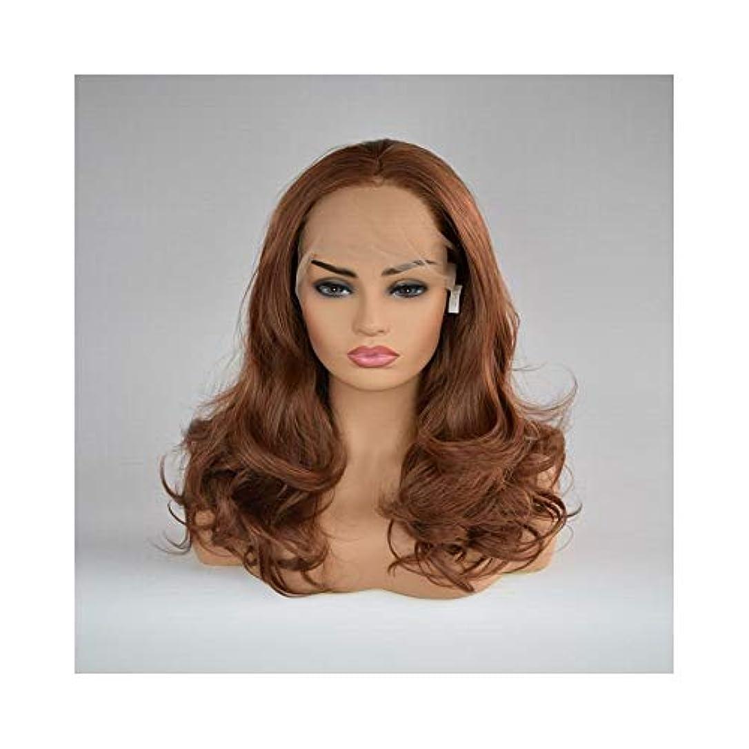 ファンブルチャップYOUQIU ショートボブレースフロントウィッグ合成ダークブラウンウィッググルーレスウェーブ髪の耐熱性繊維ウィッグ (色 : Dark brown)