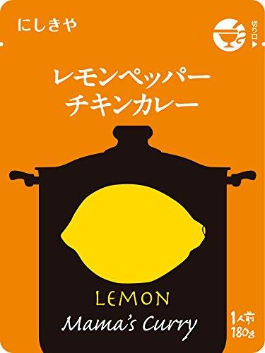 レモンペッパーカレー 180g×5袋