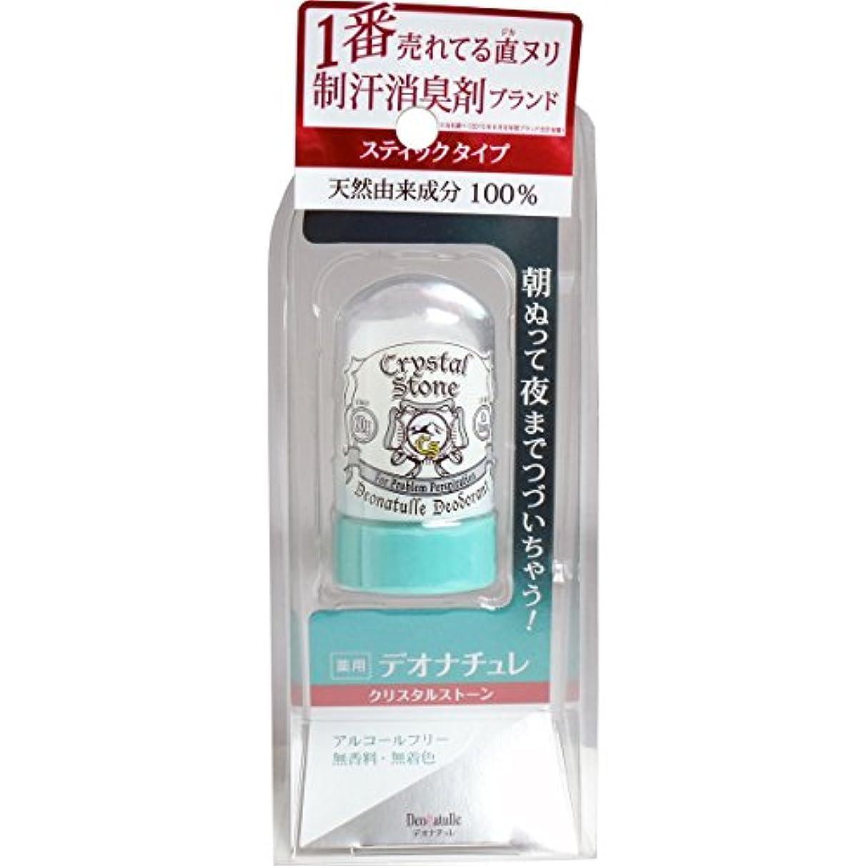 罪人推定流行デオナチュレ クリスタルストーン 60g(医薬部外品)(お買い得3個セット)